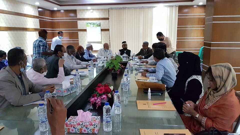 BoT Meeting, 17 March 2021